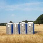 Туалетная кабина - биотуалет 0523