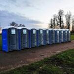 Туалетная кабина - биотуалет 0524