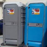 Туалетная кабина - биотуалет 0537