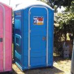 Туалетная кабина - биотуалет 0543