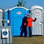 Туалетная кабина - биотуалет 0545