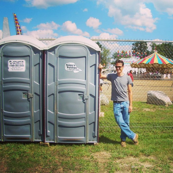 Туалетная кабина - биотуалет 0550