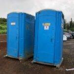 Туалетная кабина - биотуалет 0574