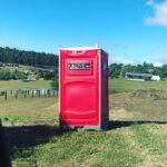 Туалетная кабина - биотуалет 0585