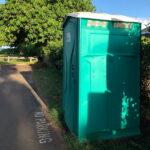 Туалетная кабина - биотуалет 0591