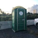 Туалетная кабина - биотуалет 0595