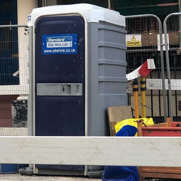 Туалетная кабина - биотуалет 0666