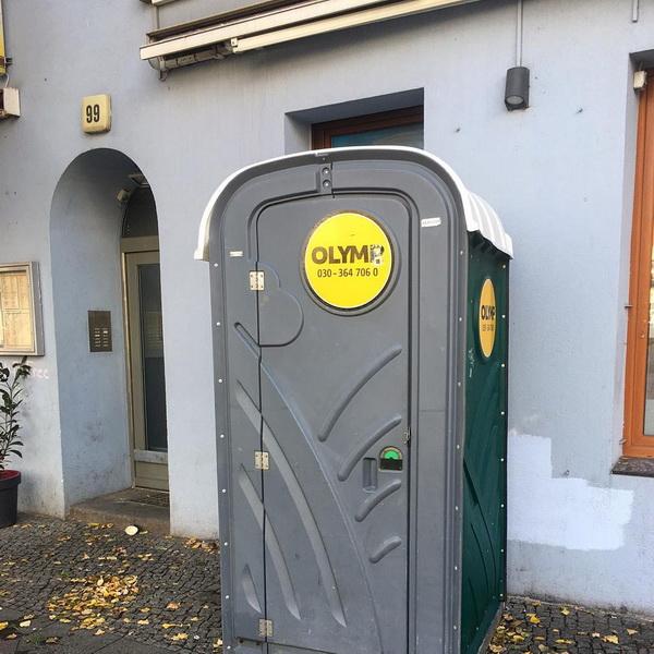 Туалетная кабина_J0354