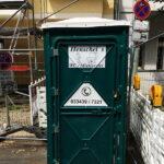 Туалетная кабина_J0171
