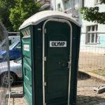 Туалетная кабина_J0181