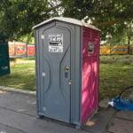 Туалетная кабина_J0187