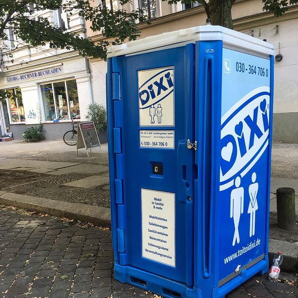 Туалетная кабина_J0202