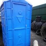 Туалетная кабина Комфорт на дачу 011