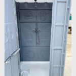 Душевая кабина летний душ 001-4