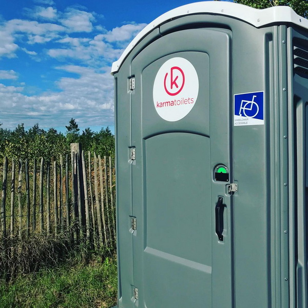 Туалетная кабина - биотуалет 0356
