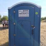 Туалетная кабина_J0179