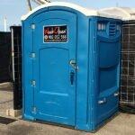 Туалетная кабина_J0238