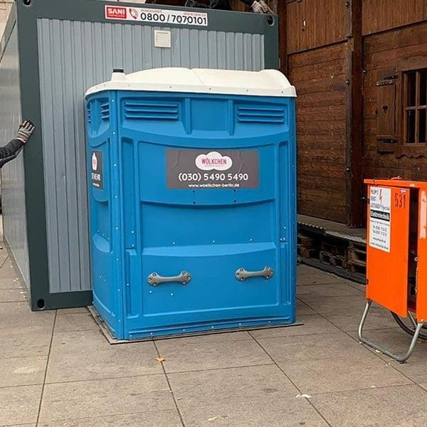 Туалетная кабина_J1249